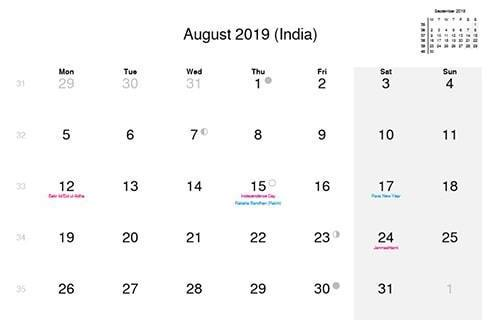 August 2019 Calendar with India Holidays