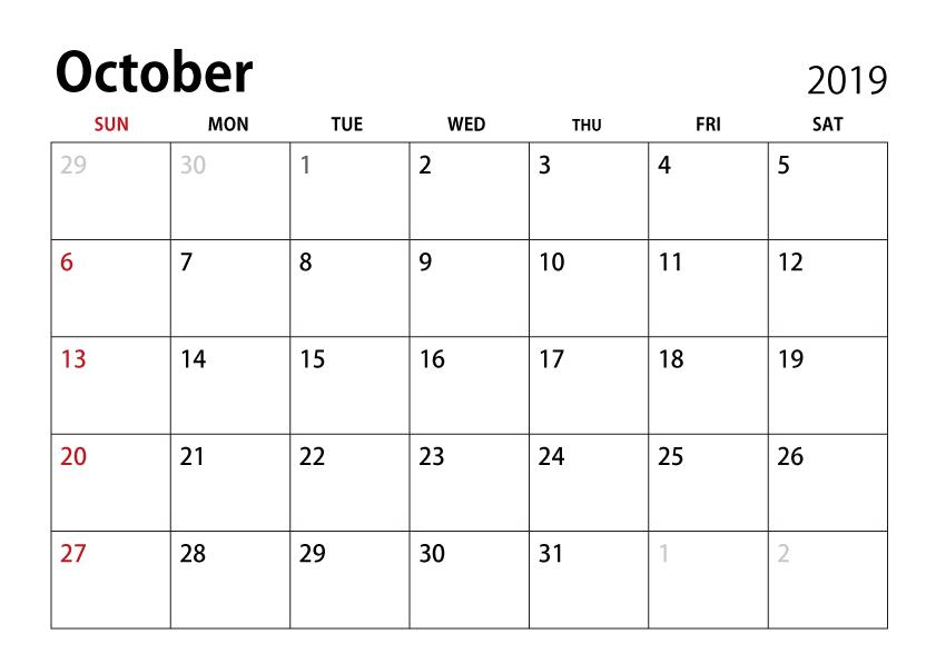 Calendario de octubre imprimible 2019